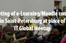 Moodle meetup Russia